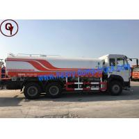 China 6x4 Sinotruk HOWO Steyr Water Spray Truck Red / White / Blue / Yellow Color Available wholesale