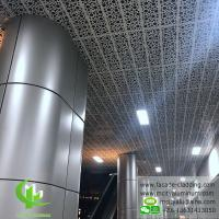 China Ceiling  Perforated Aluminum Panel Curtain Wall   Facade Cladding Pvdf Painted wholesale