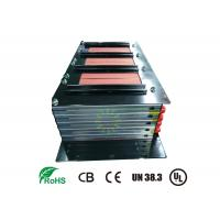 China 72V 60Ah Rechargeable Electric Vehicle Batteries For Electric Motor Vehicles on sale