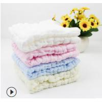 China 100% Cotton Baby Towel Muslin Wash Cloth Face Cleaning Strength Water Absorption wholesale