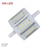 China LED-R7S-8033 AC85-265V 5W 3014 SMD LED R7S LED Lamp/ LED bulb for IP65 waterproof led flood light wholesale