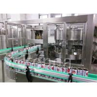 China Automatic Aluminum Can Filling Sealing Machine Can Packaging Production Line wholesale