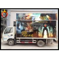 China High Income 5D Mobile Cinema with Beautiful Mobile Cinema Cabin in Truck wholesale