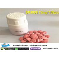 China High Pure Strong SARMs Raw Powder Promoting SR9009 Bodybuilding Pills Steroids With 10mg*100pcs wholesale