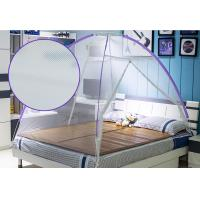 China The magic student mosquito net full/queen /king size mostquito protect net on sale