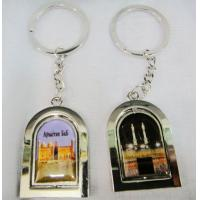 China Islam metal keychain wholesale