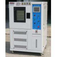 China CE Certified Environmental Temperature Humidity Test Chamber for -60C~150C wholesale