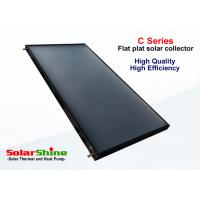 China Black Chrome Solar Hot Water Collector , Copper Pipe Small Solar Collector on sale