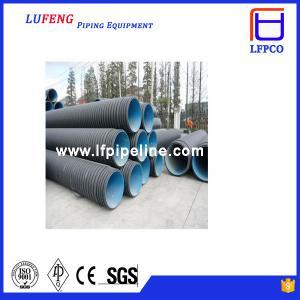 China Rainwater Socket Corrugated HDPE Pipe wholesale