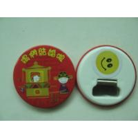 Quality Souvenir gifts oval shape plastic bottle opener for sale