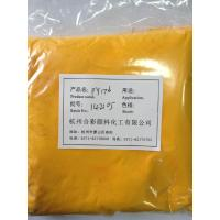 Buy cheap Pigment Yellow 176 for offset ink & printing from wholesalers