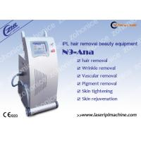 China 2 in 1 IPL Hair Removal Machines Effective For skin rejuvenation and hair removal wholesale