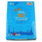 China A3 A4 Letter Size Copy Paper 80g 75g 70g wholesale