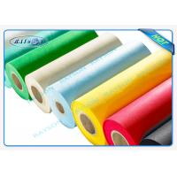 China Pocket Spring PP Spunbond Non Woven , Antibacterial Nonwoven Fabric wholesale