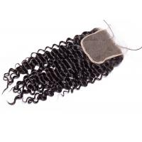 China Soft Curly Malaysian Remy Lace Closure 4*4 Free Part Can Be Easily Colored wholesale