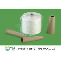 Buy cheap 20S - 60S Raw White / Colorful 100 Polyester Yarn Raw Virgin Sewing Material from wholesalers