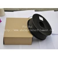 Quality Good Performance Of Electroplating ABS Conductive 3D Printer Filament 1kg / Spool  Conductive Filament for sale