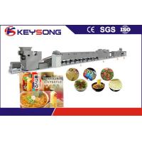 China 11000pcs / 8h Instant noodles Making Machine Single phase 220V / 50Hz on sale