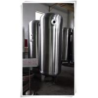 Quality Stainless Steel Vertical Air Receiver Tank For Rotary Screw Air Compressor for sale