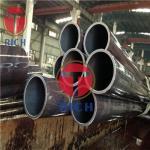 China 30CrMoE 42CrMoE Hot Rolled / Cold Drawn Seamless Tube O.D 356-1000mm GB28884 wholesale