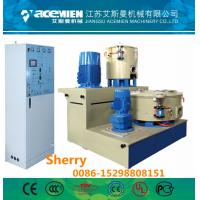 China PVC grinder Plastic Pulverizer Machine plastic milling machine grinding machinery plastic recycling machine wholesale