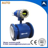 China intelligent China wafer type magnetic flow meter for water application 4-20mA output wholesale