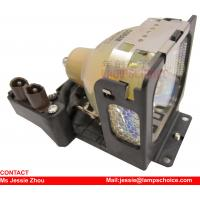China projector lamp SANYO POA-LMP65 wholesale