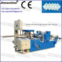 China Hot Sale Automatic Table Napkin Folding and Cutting Machine within embossing and printing wholesale
