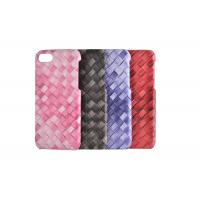 Buy cheap Chameleon Woven Leather Apple Cell Phone Cases 4 Colors For iPhone 7 Phone Shell from wholesalers