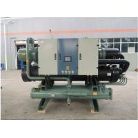 China R134a Water Cooled Screw Chiller Unit, Environment Friendly Chiller Plant wholesale