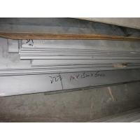 China stainless steel plate ss201,ss304,ss304l,ss316,ss316l wholesale