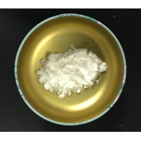 China CAS 1897-45-6  98%TC Chlorothalonil Agricultural Fungicides wholesale