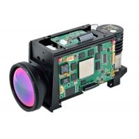 China High Resolution Cooled HgCdTe Infrared Thermal Imaging Module For Thermal Camera on sale
