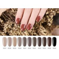 Buy cheap OEM Design Newest Arrival Fast Delivery Soak Off UV Nail Gel Polish Sea Shell UV from wholesalers