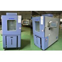 China Eco - friendly SUS304 temperature testing equipment 408L with 7 LCD Touch Screen panel wholesale