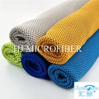 China Green Color  Microfiber Cleaning Cloth Cooling Towel Bath & Beach Towel small microfiber cloth wholesale