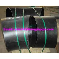 Buy cheap 30DEG ELBOW/HENGJIA PIPELINE from wholesalers