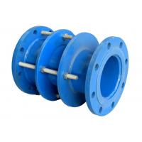 China Flexible Pipe Dismantling Joint , MS Dismantling Joints Metallic For Water Engineering wholesale