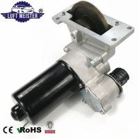 Buy cheap Land Rover Discovery 4 LR4 Rear Axle Differential Locking Motor 2010-2016, LR011036 LR032711 from wholesalers