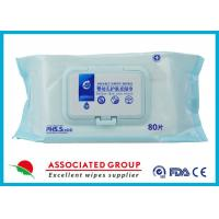 China Infant Skincare Extra Thick Baby Wet Wipes Weakly Acidic Gently Clean Unscented wholesale