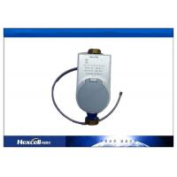 China Remote Control Reading Prepaid Water Meters , GSM / SMS Wireless Water Flow Meter wholesale