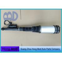 China Mercedes-Benz W220 Rear Shock Absorber OEM 2203205013 2203202338 wholesale