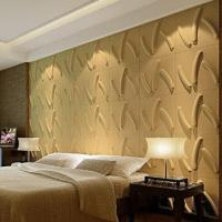China Contemporary Interior Wall Paneling 3D Wall Panels for Dinning Room /Sofa Wall Background wholesale