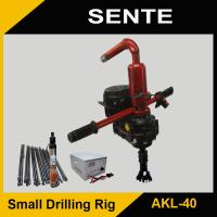 Quality Best Seller 200V, electric, home use easy operateAKL-40 Handheld borehole for sale