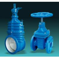 China 300mm Resilient Seat Gate Valve Wedge Nominal Pressure 200 PSI wholesale