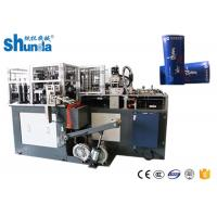 Customized Paper Tube Forming Machine / Tea Cup Manufacturing Machine