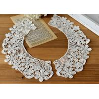 China Embroidered Water Soluble Floral Lace Collar Applique For Lady Garment 100% Cotton wholesale