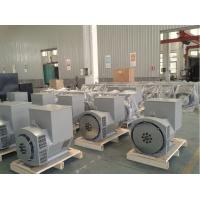 China 100KVA AC Brushless Synchronous Alternator Generator in China with Best Quality for Power Supply wholesale