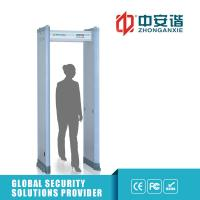 China 455 Sensitivity Walk Through Metal Detector 6 Zones With LED Battery 2200 x 620 x 850mm wholesale