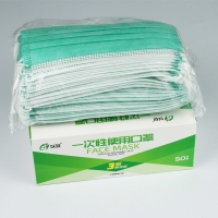 China Disposable Earloop 3 Ply Face Mask For Personal Heath Care wholesale